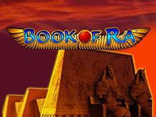 Book of Ra играть на деньги в казино Эльдорадо