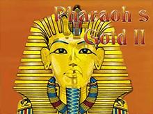 Pharaoh's Gold II играть на деньги в клубе Эльдорадо