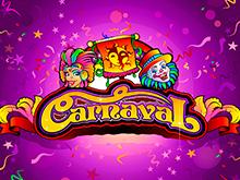 Carnaval играть на деньги в Эльдорадо