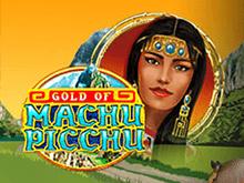 Machu Picchu играть на деньги в казино Эльдорадо