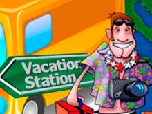 Vacation Station играть на деньги в Эльдорадо