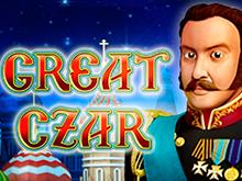 The Great Czar играть на деньги в клубе Эльдорадо