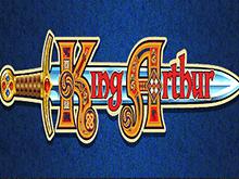 Играть на деньги в онлайн игровые аппараты Король Артур
