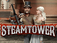 Steam Tower Слот