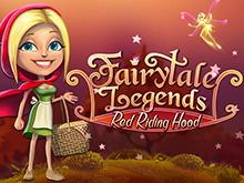 Секрет и загадка Легенды Сказок: Красная Шапочка игрового автомата