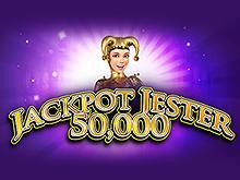 Сорвать приз в автомате Джекпот Джокер 50 000 онлайн